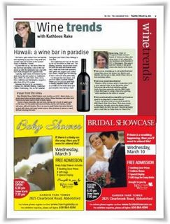My City Wine Column February 2010