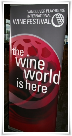The wine world is here